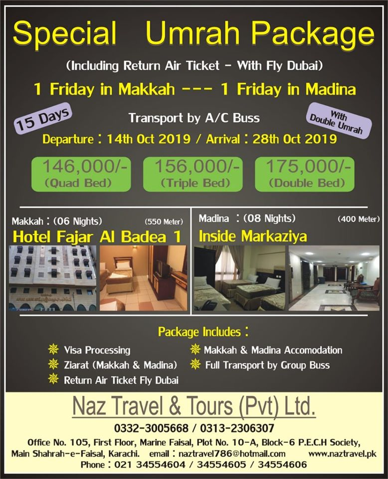 Naz Travel and Tours